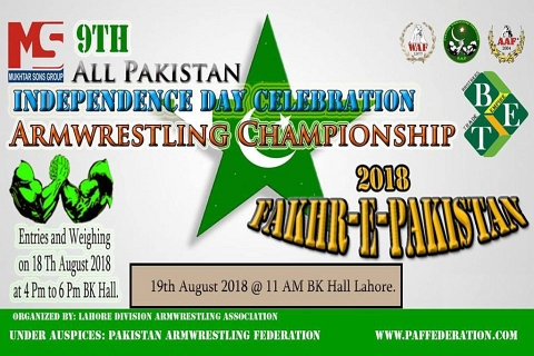 All Pakistan Independence Day Armwrestling Championship on 19 August
