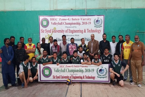 The hosts Sir Syed University claims HEC Zone 'G' Inter