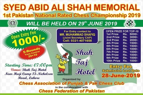Syed Abid Ali Shah Memorial 1st Pakistan National Rated Chess