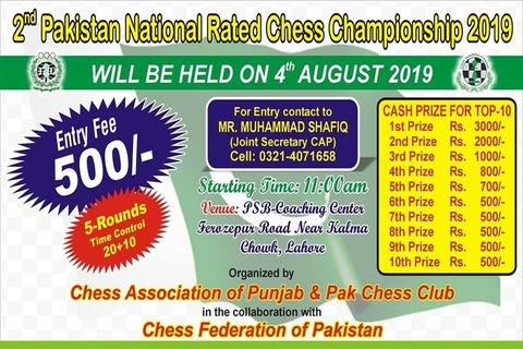 2nd Pakistan National Rated Chess Championship on 4th August - Khilari